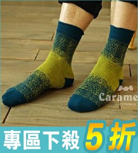 男士點紗漸變短 全棉拼色 韓版棉襪 顏色隨機【AF02122】聖誕節交換禮物 i-style居家生活襪子