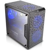 電腦機箱-酷冷至尊Q300L TUF 臺式機電腦水冷DIY小機箱MATX版型透明亞克力 艾莎嚴選YYJ