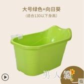 大號兒童洗澡盆寶寶塑料浴桶家用大號泡澡桶 QW9031『男人範』