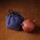 茶葉罐茶杯茶具布袋茶壺小布包