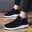 雪地靴男冬季加絨保暖馬丁靴短靴棉鞋棉靴【...