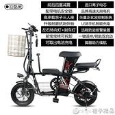 琦利電動自行車男女迷你小型折疊鋰電池代步滑板車成人代駕電瓶車  (橙子精品)