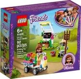 【LEGO樂高】 FRIENDS 奧麗薇亞的花園  #41425