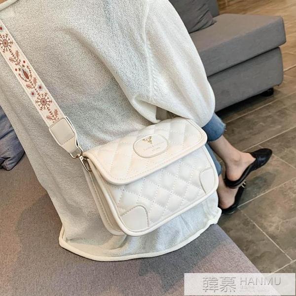 法國質感流行小包包2020新款潮網紅斜背包女腋下包百搭單肩包  夏季新品