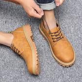 男士馬丁靴潮夏季低幫短靴休閒百搭秋季戶外工裝鞋英倫風大頭皮鞋