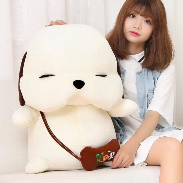 【雙11 大促】狗公仔玩偶狗狗毛絨玩具可愛創意洋娃娃布偶抱枕大號女孩生日禮物