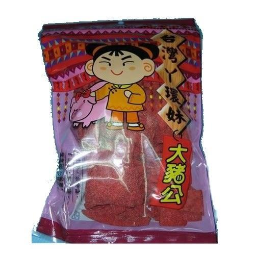 長松台灣丫環妹大豬公魚干200g【愛買】