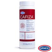《URNEX》CAFIZA意式咖啡機專用清潔粉 566g