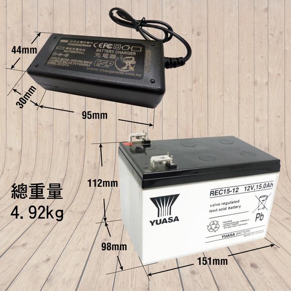 HI-POWER、DAIWA、MIYA 1215 電動捲線器專用電池 + 配件組(REC15-12)