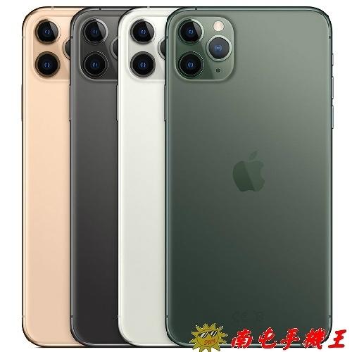 NEEDS開箱 | =南屯手機王=少量到貨+Apple+iPhone+11+Pro+Max+512GB+宅配免運費 -