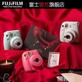 拍立得 富士instax mini9一次成像相機立拍立得迷你9情人節浪漫禮盒mini9 雙12