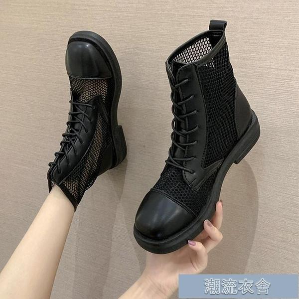 馬丁靴女 春薄款英倫風新款百搭短靴網紗透氣夏天鏤空涼鞋 【快速出貨】