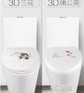 3D彩色馬桶蓋 通用 座便蓋老式加厚坐便器蓋板家用VU型廁所板配件 3C優購