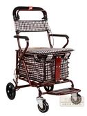 購物車 老年代步車折疊購物車座椅可坐四輪買菜助步可推小拉車老人手推車-三山一舍JY
