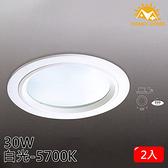 HONEY COMB 大尺寸LED 30W 崁燈 單入TK5005-30-6 白光