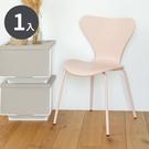餐椅 椅 椅子 電腦椅 工作椅 休閒椅【K0002】Triangle倒三角靠背餐椅(四色) 完美主義