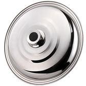 不銹鋼鍋蓋通用加厚大鐵炒鍋蓋可立式大號蓋子30寸32 34厘米36cm吾本良品