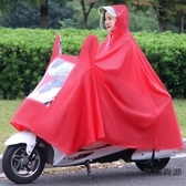 電動車雨衣成人騎行機車單人長款全身雨披【毒家貨源】