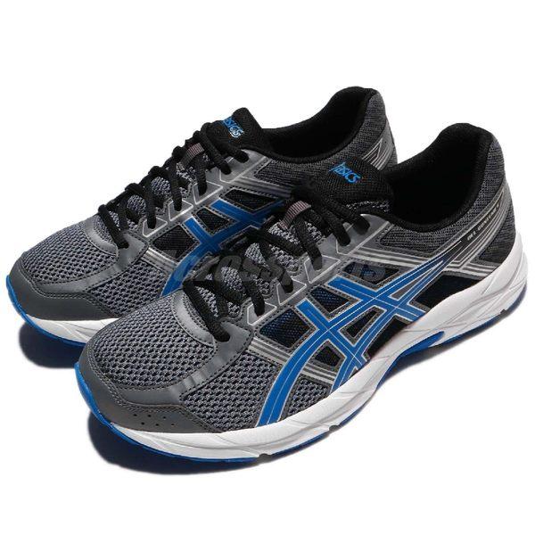 Asics 慢跑鞋 Contend 4 4E 超寬楦 灰 藍 黑 運動鞋 男鞋 【PUMP306】 T716N9743