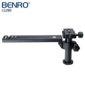 【】Benro 百諾 LS-280 攝影鏡頭長板支架 適合200-500mm望遠定焦鏡頭 【公司貨】LS280