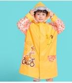明嘉兒童雨衣男童幼兒園女童寶寶雨衣小學生帶書包位小孩防水雨披叢林之家