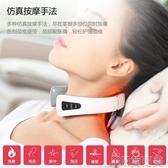 智慧頸椎按摩器頸部肩部按摩儀脖子勁椎按摩枕肩頸熱敷理療護頸儀 快速出貨