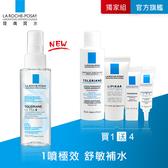 理膚寶水 多容安舒緩濕潤乳液 40ml 送200ml大容量秒殺組 敏肌乳液