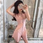 2020夏季女裝夜店性感拉鏈收腰短裙氣質修身顯瘦低胸連身裙 FX4730 【MG大尺碼】