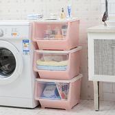 收納箱 3個裝 大號塑料廚房側開式收納箱收納筐衣服兒童玩具零食整理箱