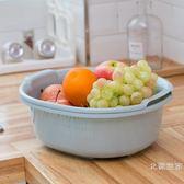 雙層洗菜籃子廚房用品塑料瀝水籃淘米家用收納筐大號洗水果盆加厚
