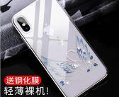 蘋果iphone xs max手機殼全包防摔硬殼情侶【聚寶屋】