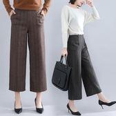 秋冬新款韓版時尚條紋毛呢闊腿褲九分褲女直筒垂墜感西裝褲洋裝 618降價