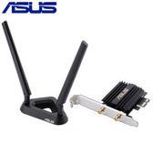 華碩 ASUS PCE-AX58BT WiFi 6 PCIE無線網卡【刷卡含稅價】