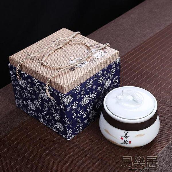 館長推薦☛單罐禮盒茶葉包裝通用版密封陶瓷罐