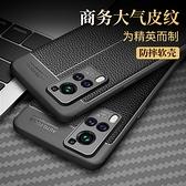 vivo X50 X60 Pro 全包邊防摔軟殼 手機殼 保護套 保護殼 超軟 後殼 簡約 手機套 質感軟殼