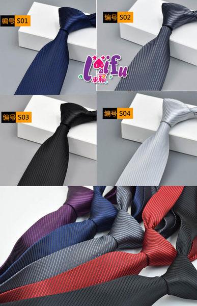 ★草魚妹★k982寬8cm長49cm寬拉鍊領帶寬版拉鍊領帶免打領帶,售價170元