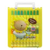 奶油獅36色彩色筆(塑盒)【愛買】