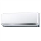 《全省含標準安裝》國際牌【CS-QX110FA2/CU-QX110FHA2】變頻冷暖分離式*預購*