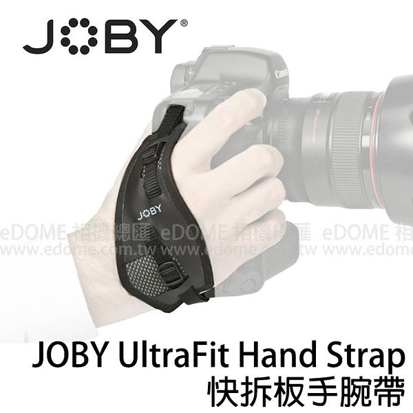 JOBY UltraFit Hand Strap with UltraPlate 快拆板手腕帶 (3期0利率 免運 台閔科技公司貨) JB21 JB01277 JA5 GRIP