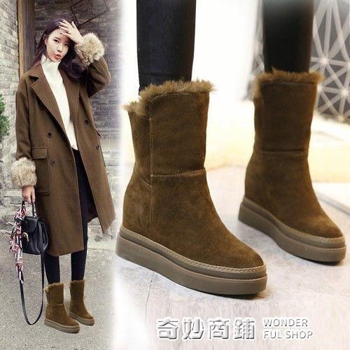 兩穿雪地靴女加絨厚底新款內增高短筒毛毛靴子女冬季保暖棉鞋 奇妙商鋪