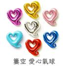[拉拉百貨]簍空愛心氣球 告白 情人節 派對 場地布置 生日 求婚 鋁模氣球