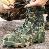 春夏季戶外探險登山鞋透氣07作戰靴男保暖軍靴男特種兵戰術靴沙漠靴登山靴LXY1880【歐爸生活館】