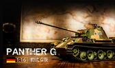 """1:16 德國""""黑豹""""G型重型遙控坦克 專業版((無法寄送超商,只能郵寄)"""