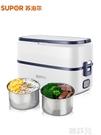 便當盒 蘇泊爾加熱飯盒可插電保溫上班族電熱蒸煮自熱便當盒便攜帶飯神器 韓菲兒