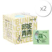 Ruijia 露奇亞  邦妮青青(幫你清清) 10公克/30包 (2盒組)