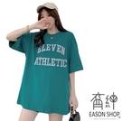 EASON SHOP(GW6411)實拍撞色字母刺繡薄款內搭衫長版OVERSIZE落肩七分袖短袖T恤連身裙女上衣服棉T恤