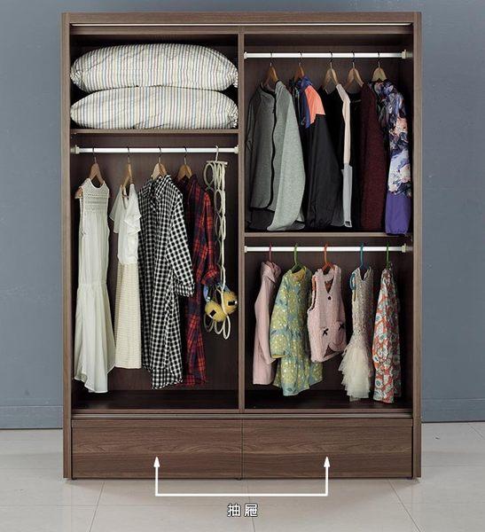 【森可家居】奧斯汀胡桃5x7尺衣櫥 7JX13-6 衣櫃 左右推拉門 木紋質感 北歐工業風 MIT