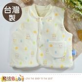 嬰幼兒外套 台灣製鋪棉厚款棉絨背心外套 魔法Baby