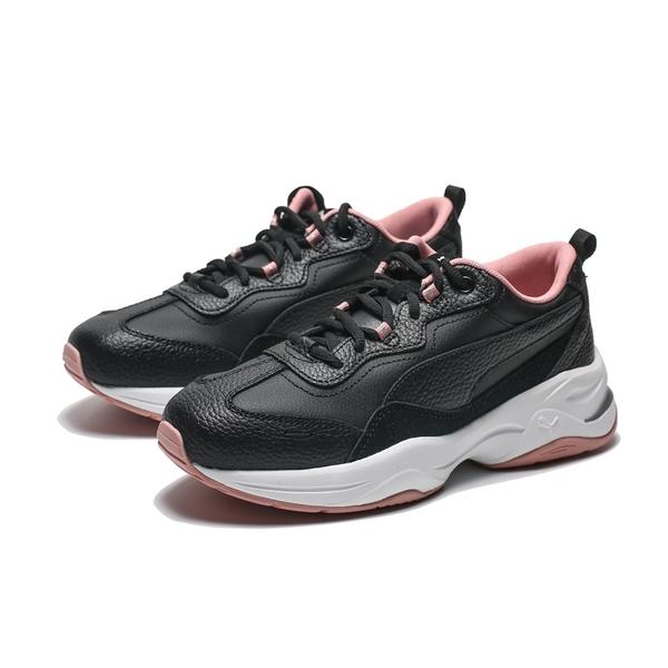 PUMA CILIA LUX 黑 白 粉 復古 老爹鞋 休閒鞋 女 (布魯克林) 37028201