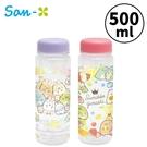 【日本正版】角落生物 透明水壺 500ml 隨身瓶 塑膠水壺 冷水瓶 角落小夥伴 San-X 781299 781305